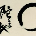 zen13